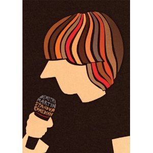 "Review: Demetri Martin, ""Standup Comedian"" [CD]"