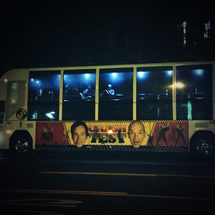 Paul Scheer and Rob Huebel took their Crash Test audience on a bus tour to the homes of Los Angeles comedians and filmed it for Red Hour, Paramount