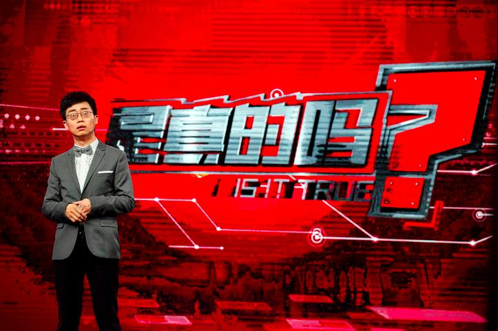 Back to Beijing: The NYT Magazine profiles comedian Joe Wong's return to China