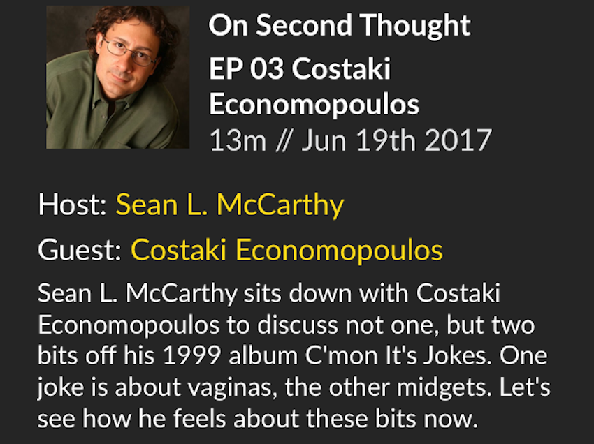 On Second Thought with Costaki Economopoulos