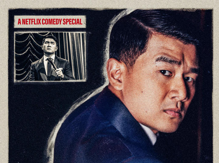 """Review: Ronny Chieng, """"Asian Comedian Destroys America!"""" on Netflix"""